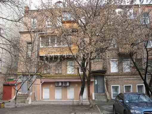 Офис, Антоновича (Горького), Киев, Z-629811 - Фото 10