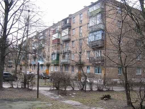 Квартира ул. Героев Севастополя, 7а, Киев, L-28054 - Фото 1