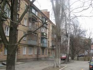 http://image.parklane.ua/83949353/full