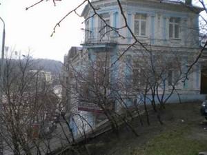 Нежитлове приміщення, J-20570, Трьохсвятительська, Київ - Фото 2