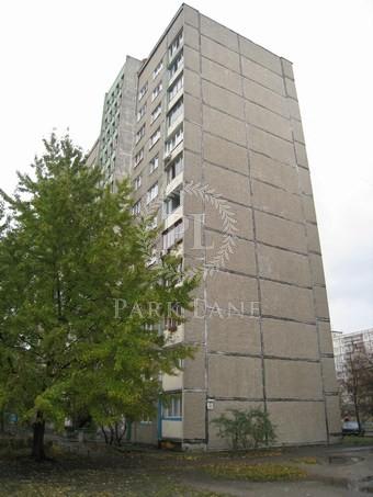 Квартира, N-16714, 48б