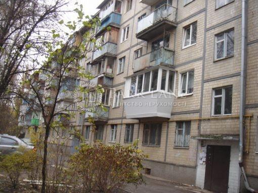 Квартира Гавела Вацлава бульв. (Лепсе Ивана), 15, Киев, C-83898 - Фото 1