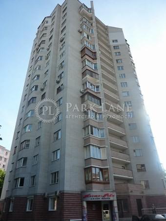 Офис, ул. Новгородская, Киев, J-26054 - Фото 1
