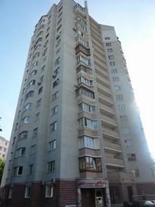 Офис, J-26054, Новгородская, Киев - Фото 2
