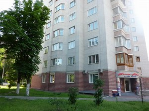 Офис, J-26054, Новгородская, Киев - Фото 3