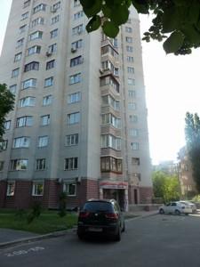 Офис, J-26054, Новгородская, Киев - Фото 4