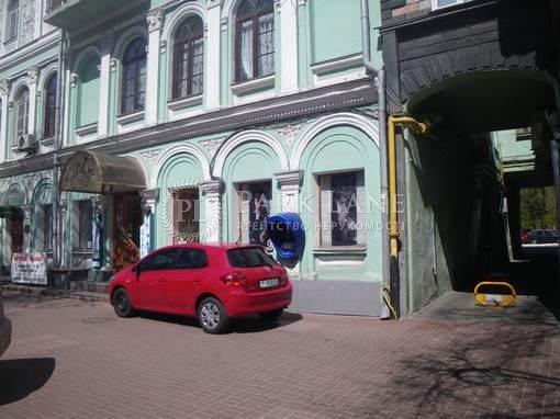 Офіс, A-87471, В.Житомирська, Київ - Фото 5