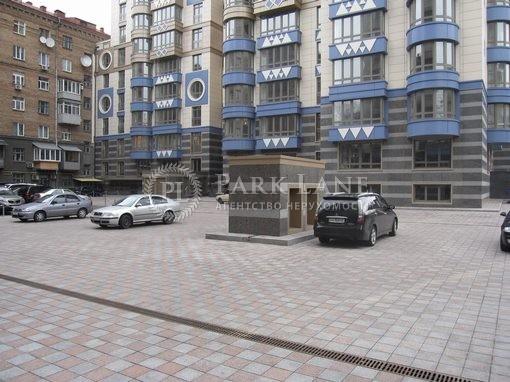 Квартира ул. Институтская, 18б, Киев, B-80321 - Фото 7
