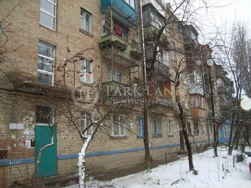 Квартира ул. Кустанайская, 10, Киев, G-16875 - Фото 1