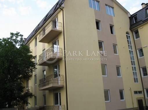 Квартира J-23420, Ватутіна, 15, Вишневе (Києво-Святошинський) - Фото 1