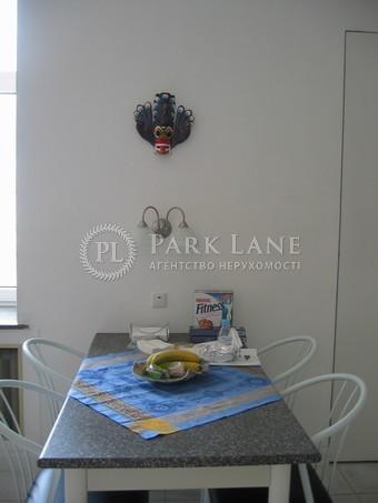 Квартира ул. Заньковецкой, 4, Киев, A-83502 - Фото 10