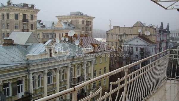 Квартира ул. Заньковецкой, 4, Киев, A-83502 - Фото 14