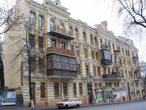 Квартира L-17963, Бульварно-Кудрявская (Воровского), 51, Киев - Фото 1