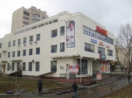 Нежитлове приміщення, Героїв Дніпра, Київ, R-8535 - Фото