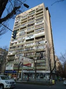 Коммерческая недвижимость, Z-727343, Русановский бульв., Днепровский район