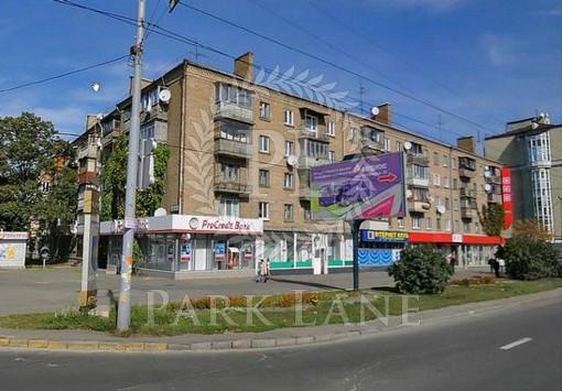 Квартира Победы просп., 98/2, Киев, J-30195 - Фото