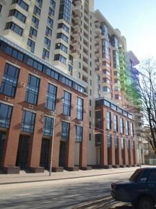 Квартира Z-165110, Ломоносова, 73г, Киев - Фото 3