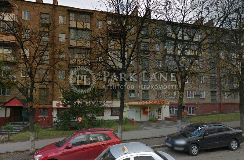 Нежилое помещение, ул. Дегтяревская, Киев, J-27087 - Фото 4