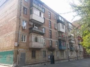 Коммерческая недвижимость, J-27573, Лабораторная, Голосеевский район
