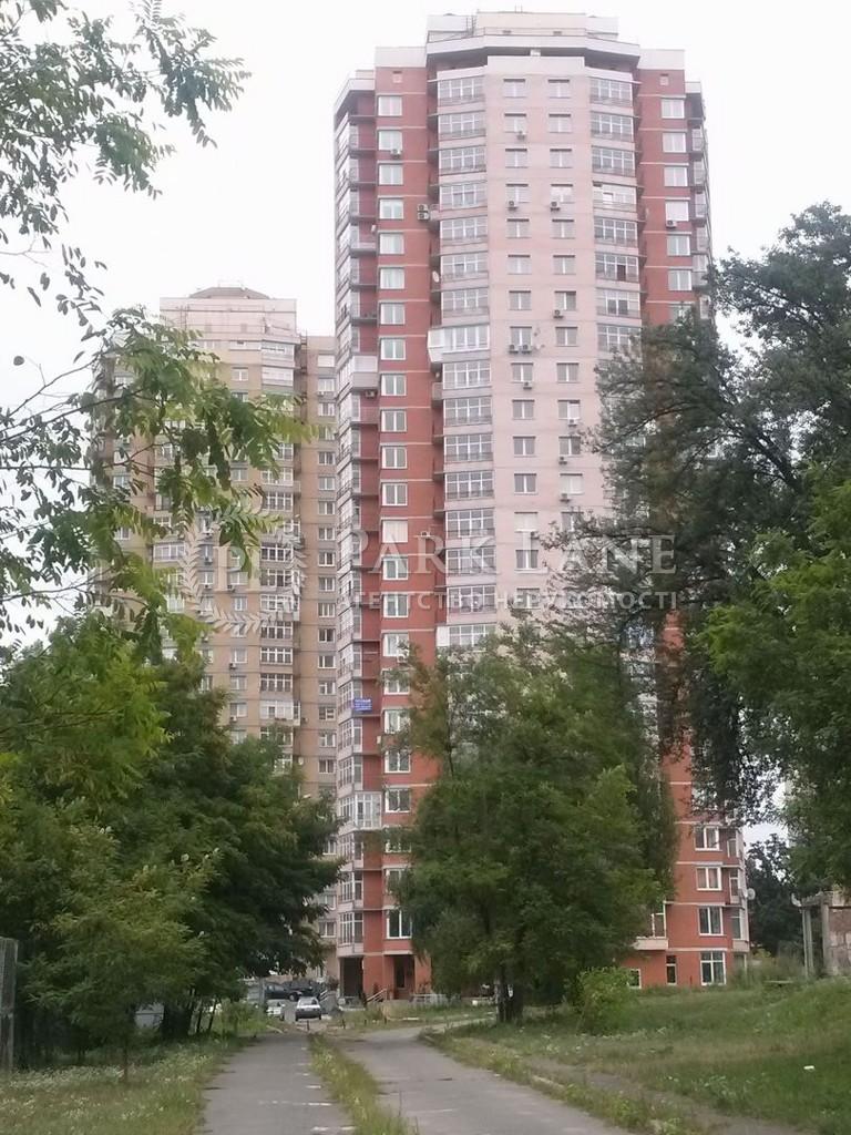 Квартира Z-1422217, Ирпенская, 69б, Киев - Фото 1