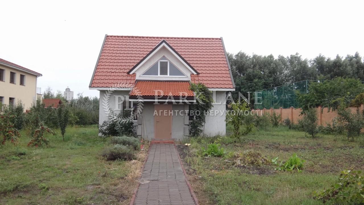 Дом Софиевская Борщаговка, Z-1226901 - Фото 1