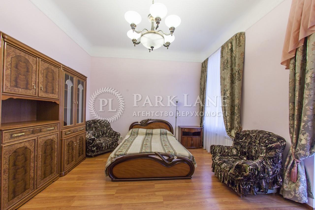 Квартира ул. Ярославов Вал, 21г, Киев, R-10142 - Фото 3