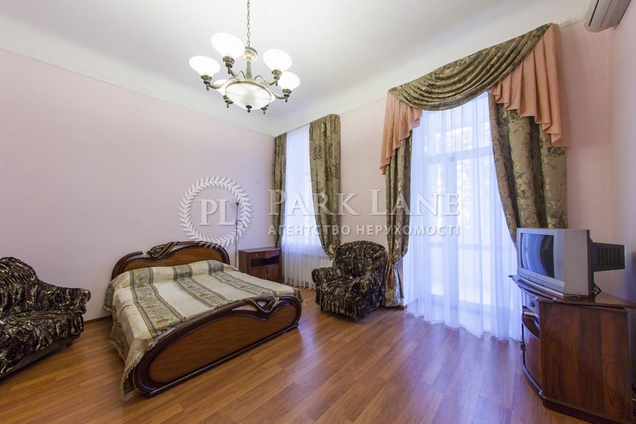 Квартира ул. Ярославов Вал, 21г, Киев, R-10142 - Фото 4
