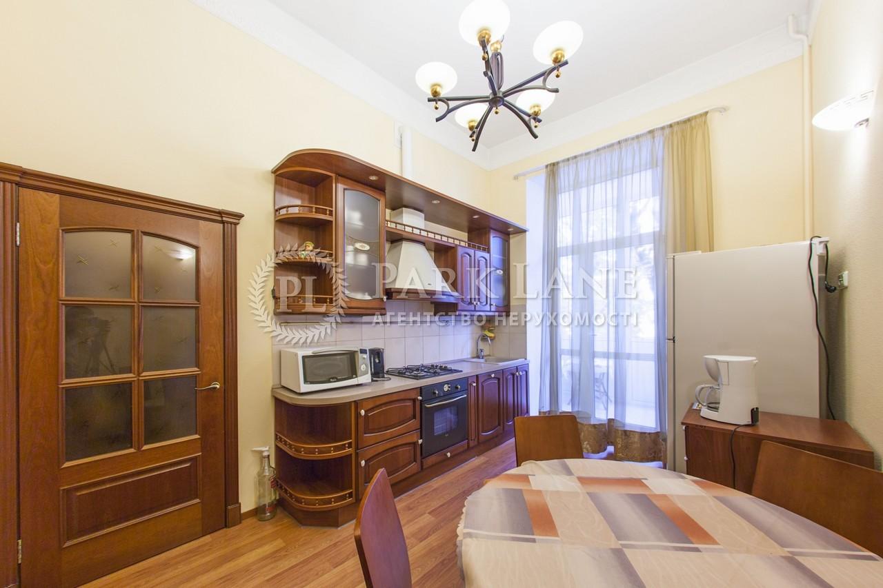 Квартира ул. Ярославов Вал, 21г, Киев, R-10142 - Фото 6