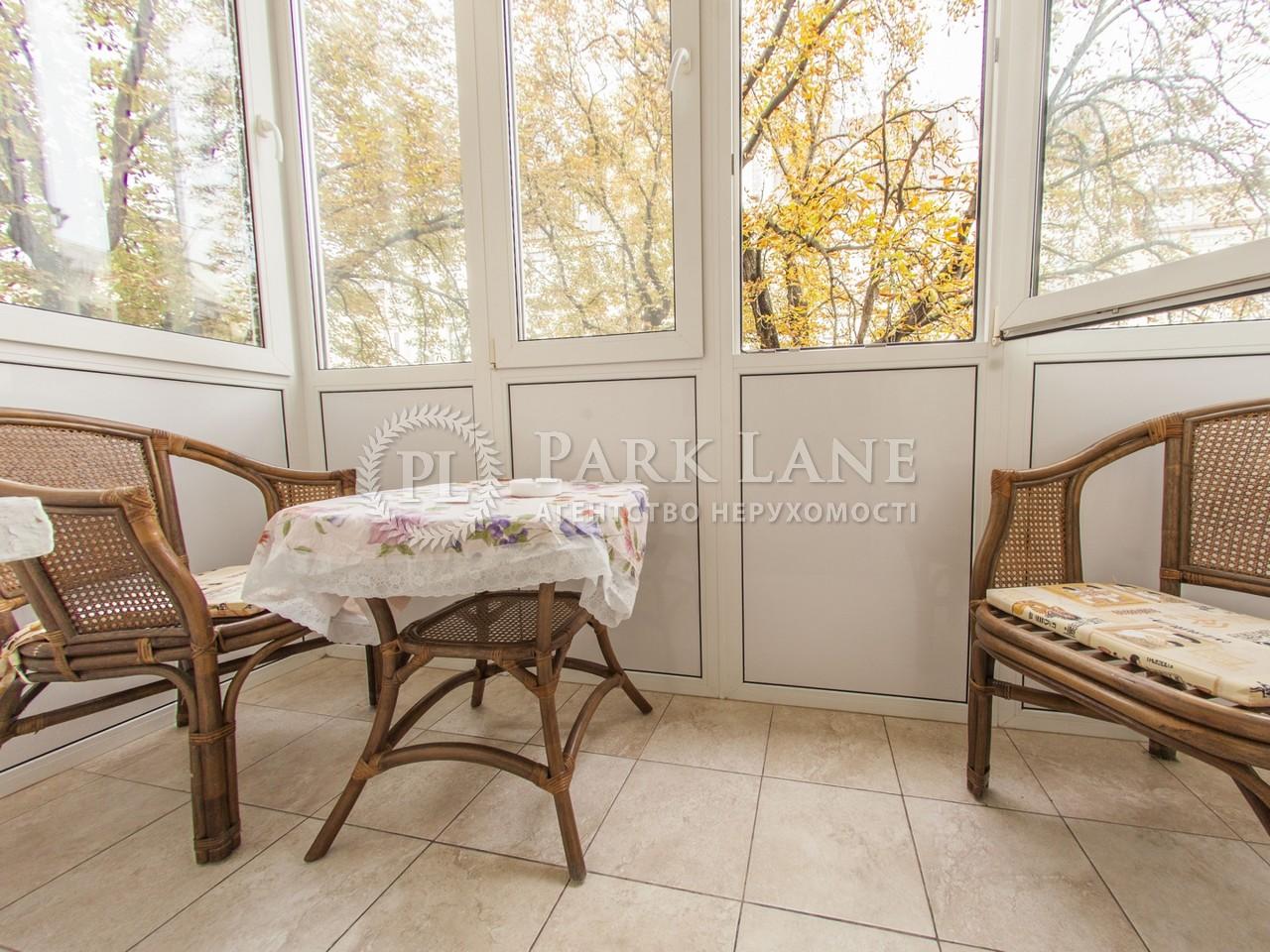 Квартира ул. Ярославов Вал, 21г, Киев, R-10142 - Фото 9