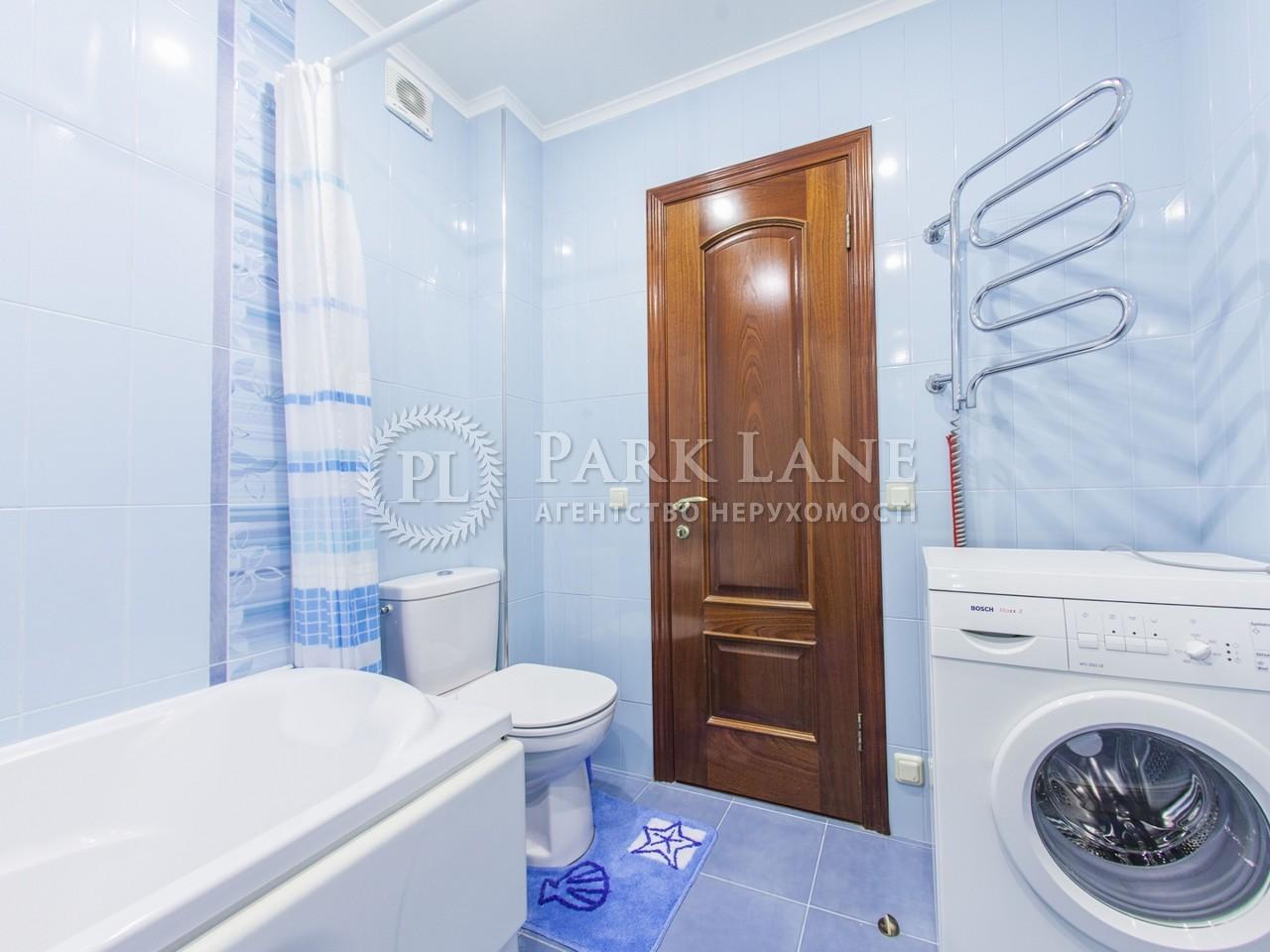 Квартира ул. Ярославов Вал, 21г, Киев, R-10142 - Фото 11
