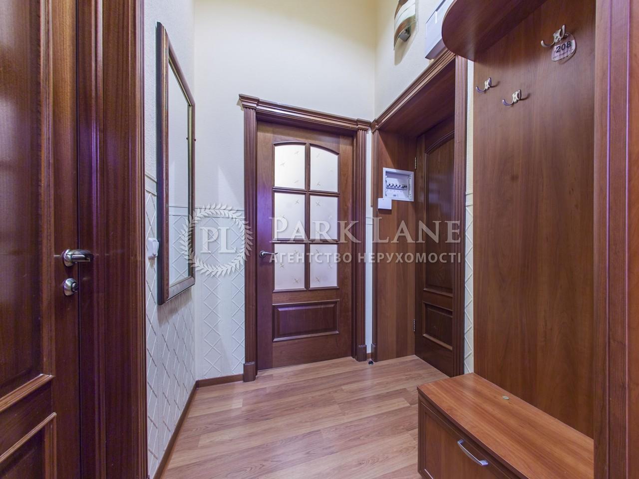 Квартира ул. Ярославов Вал, 21г, Киев, R-10142 - Фото 14