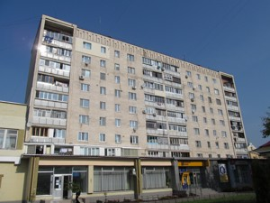 Квартира Z-777394, Шевченко, 4, Ирпень - Фото 1