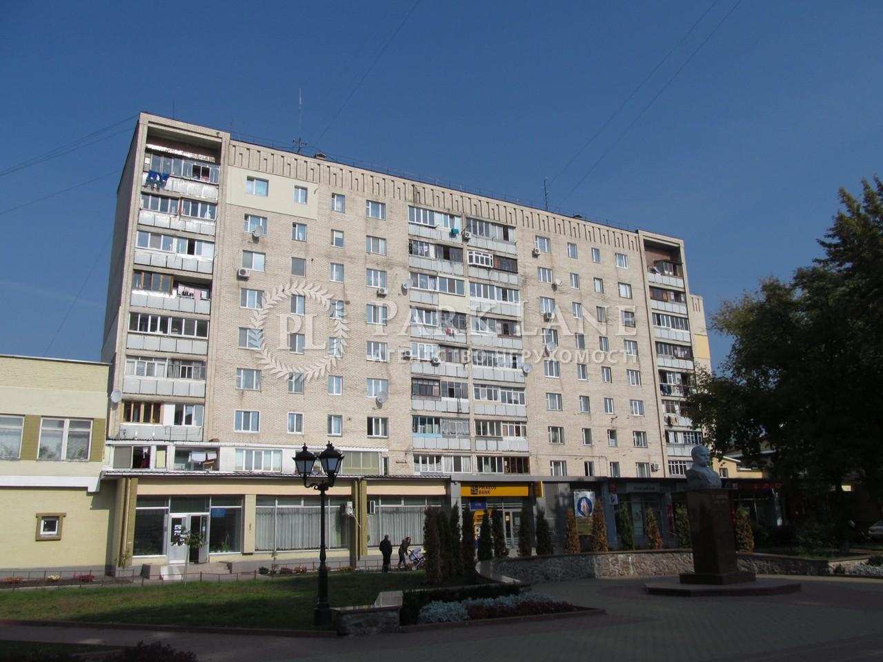 Квартира Z-777394, Шевченко, 4, Ирпень - Фото 2