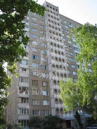 Квартира Озерная (Оболонь), 6, Киев, Z-785085 - Фото