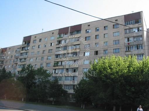 Квартира, Z-301964, 48