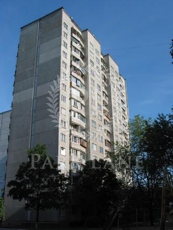 Квартира Победы просп., 93, Киев, Z-681317 - Фото