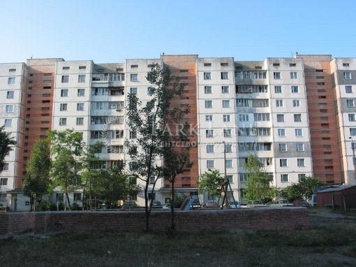 Квартира ул. Приозерная, 12, Киев, R-10718 - Фото 1