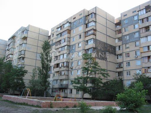Квартира ул. Приозерная, 12а, Киев, Z-445417 - Фото 2