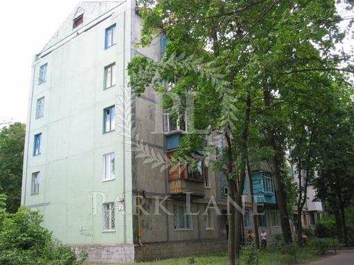 Квартира, Z-228969, 3