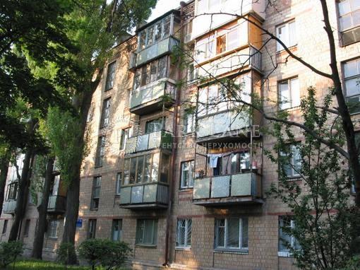 Квартира ул. Щусева, 7, Киев, R-332 - Фото 1