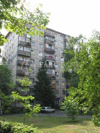 Квартира Вернадского Академика бульв., 73а, Киев, Z-368208 - Фото 1