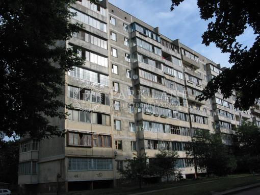 Квартира ул. Пироговского Александра, 3, Киев, J-29344 - Фото 1