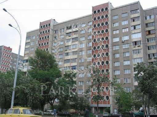 Квартира, R-17438, 26