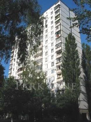 Квартира Ушакова Николая, 2, Киев, N-21166 - Фото