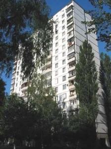 Квартира N-21166, Ушакова Николая, 2, Киев - Фото 1