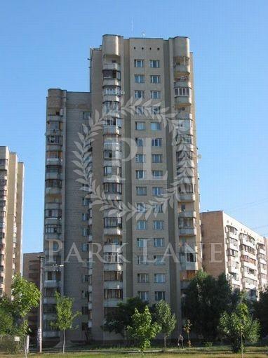 Квартира, Q-1418, 1б