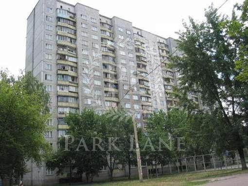 Квартира, Z-515194, 19