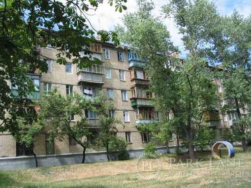 Квартира Соборности просп. (Воссоединения), 18, Киев, K-31879 - Фото 1