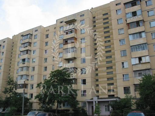 Квартира Героїв Дніпра, 32а, Київ, R-32347 - Фото