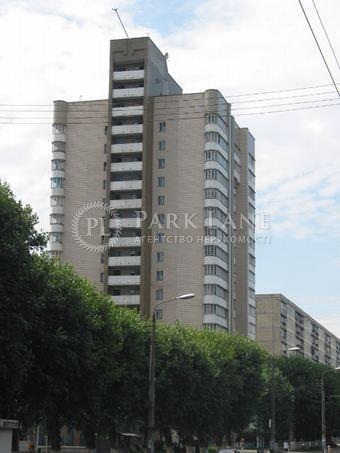 Квартира Отрадный просп., 55, Киев, Z-126367 - Фото 3
